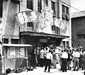 Japanese Communist Party Headquarters in 1950.jpg