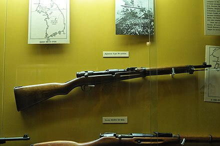 Type 38 rifle was adopted by the Imperial Japanese Army in 1905 Japanese Type 38 carbine.jpg