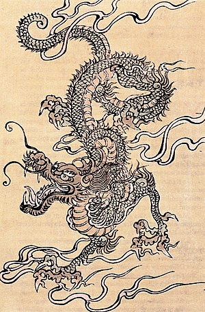 Japanese dragon, colour engraving on ...