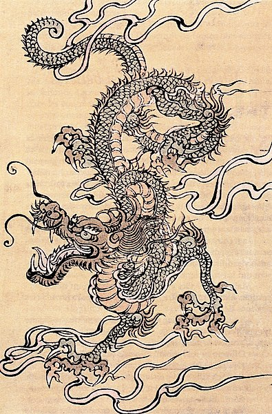 Súbor:Japanese dragon, Chinese school, 19th Century.jpg