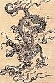 Japanese dragon, Chinese school, 19th Century.jpg