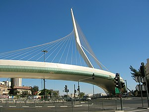 Chords Bridge - Image: Jerusalem Chords Bridge 5
