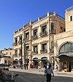 Jerusalem HotelImperial 1-3000-205 9376.jpg