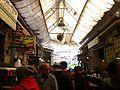 Jerusalem market (12149441133).jpg