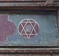 Jewish pomegranate.jpg
