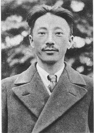 Jiang Guangnai - Image: Jiang Guangnai