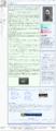 Jimbo's userpage April fools 2008.png