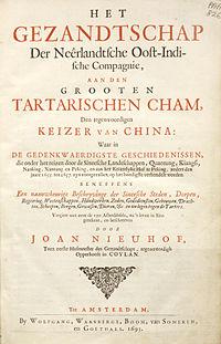 Daftar Karya Tentang Perusahaan Hindia Timur Belanda Wikipedia