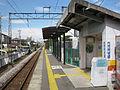 Joden-Katakai-station-platform-20100907.jpg