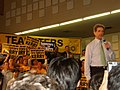John Kerry at Oakland rally 2004 (6254679378).jpg