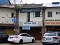 Johor Bahru Drivers Association.jpg