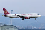 Juneyao Airlines, HO1335, Airbus A320-214, B-6901, Arrived from Shanghai, Kansai Airport (17000274968).jpg