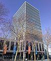Kölner Bank Foto-007.jpg