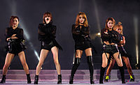 K-POP group Brown Eyed Girls performs to celebrate the 2013 World Rowing Championship.jpg