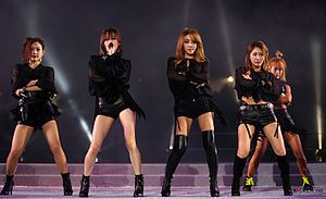 Brown Eyed Girls - Brown Eyed Girls performing in 2013 at the World Rowing Championship Event