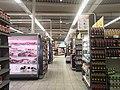 K-Supermarket Koskituuli 02.jpg