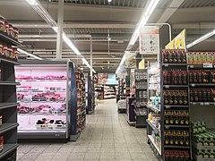 Supermarket Suomussalmi
