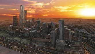 King Abdullah Financial District - King Abdullah Financial District (rendering)