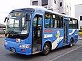 KC-RX4JFAA Kanako Ka1011 front.jpg