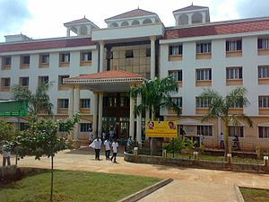 Kanyakumari Government Medical College - Image: KGMC kanyakumari govt medical college