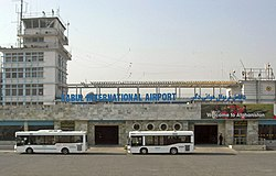 Kabul International Airport in 2008.jpg