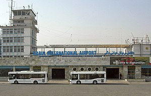 Hamid Karzai International Airport - The Soviet-built domestic terminal.