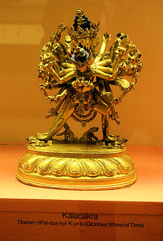 Kalachakra - Kālacakra statue in American Museum of Natural History, New York City