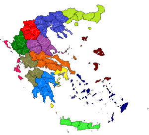 "Regional units of Greece - Administrative division of Greece following the ""Kallikratis"" reform: each colour denotes a region, regional units are outlined in black, and municipalities in white"