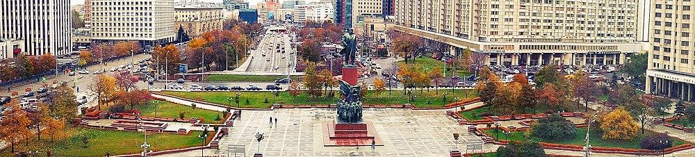 Митинг владикавказ площадь свободы казино откроют казино москве