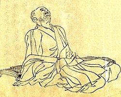 http://upload.wikimedia.org/wikipedia/commons/thumb/e/e3/Kamo_no_Chomei.jpg/250px-Kamo_no_Chomei.jpg
