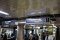 Kanayama Station 20191201-15.jpg