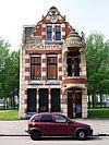 foto van Cementsteenfabriek Van Waning en Co
