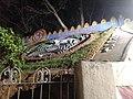 Kapileswara SWAMY.jpg
