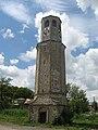 Karnobat tower.jpg