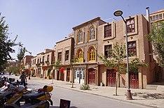 Kashgar everyday life Kashgar old city IGP3825.jpg