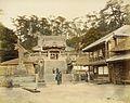 Katase Temple LACMA M.91.377.39.jpg