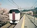 Katsunuma-Budo-kyo station platform Yamanashi,JAPAN.jpg