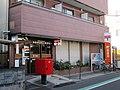 Katsushika Higashi-Kanamachi Ni Post office.jpg