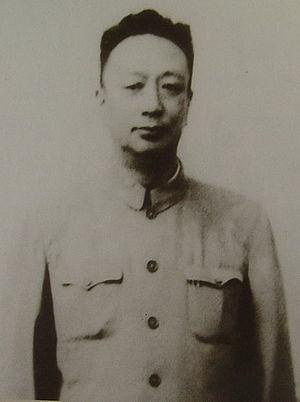Ke Qingshi - Image: Ke Qingshi