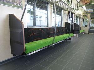 Keihan 13000 series - Image: Keihan 13000 Seat