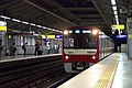 Keikyu 1000-801 Zōshiki Station 2016-10-07 (30024231613).jpg