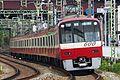 Keikyu 600 series 607 formation.jpg