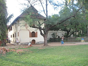 Mattancherry Palace - Mattancherry Palace, back side