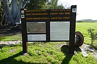 Kfar-Yehoshua-old-RW-station-882.jpg