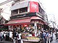 Kichijoji Dia-gai Meat-shop.jpg