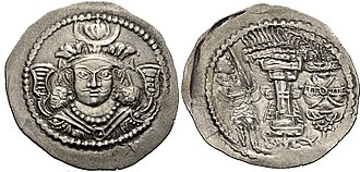 "Kidarites - Kidarites ruler ""King B"", late 4th–early 5th century CE."