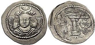 """Kidarites - Kidarites ruler """"King B"""", late 4th–early 5th century CE."""
