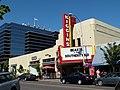Kiggins Theater - Vancouver Washington.jpg