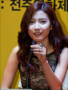 Kim So-eun from acrofan.jpg