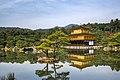 Kinkaku Ji Kyoto (129498505).jpeg